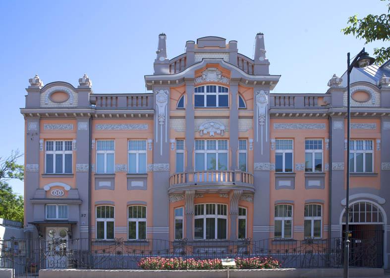 Muzeum Podlaskie - Muzeum Historyczne w Białymstoku