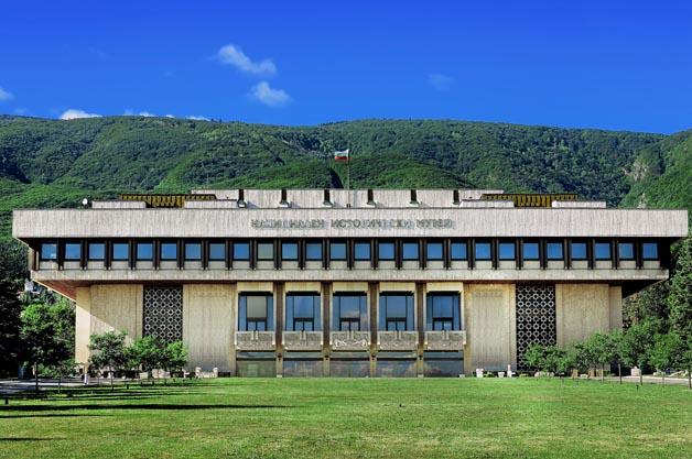 Национален Исторически Музей - София