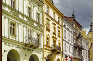 Muzeum Historii Miasta Przemyśla