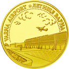 Front side Летище Варна Golden Bulgaria