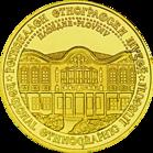 Front side Регионален Етнографски Музей - Пловдив Golden Bulgaria