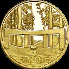 Front side Катынь Golden Russia