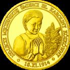 Front side Sanktuarium bł. Karoliny Kózkówny w Zabawie Szlak Jana Pawła II