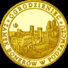 Front side Zamek Ogrodzieniec Złote Zamki i Pałace