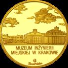 Front side Muzeum Inżynierii Miejskiej w Krakowie Złoty Kraków