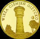 Front side Wieża ciśnień Giżycko Złota Warmia i Mazury