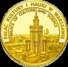 Front side Pałac Kultury i Nauki w Warszawie Złote Zamki i Pałace