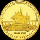 Front side Ołtarz Papieski w Starym Sączu Złota Małopolska