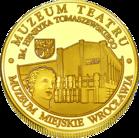 Front side Muzeum Teatru im. Henryka Tomaszewskiego Złoty Dolny Śląsk