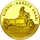Front side Kihnu Goldenes Estonia