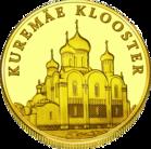 Front side Kuremäe klooster Goldenes Estonia