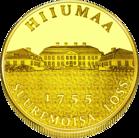 Front side Suuremõisa lossi Goldenes Estonia