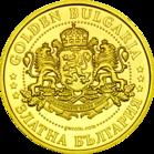 Back side of Шипка Golden Bulgaria
