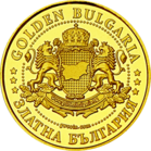 Back side of Екомузей - Русе Golden Bulgaria