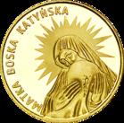 Back side of Катынь Golden Russia