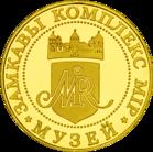 Back side of Мірскі замак Golden Belarus