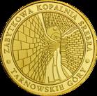 Back side of Zabytkowa Kopalnia Srebra w Tarnowskich Górach Złote Śląskie