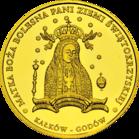 Back side of Sanktuarium Matki Boskiej Bolesnej w Kałkowie Złote Świętokrzyskie