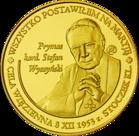 Back side of Sanktuarium Maryjne w Stoczku Klasztornym na Warmii Szlak Jana Pawła II