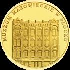 Back side of Muzeum Mazowieckie w Płocku Inne Złote Miejsca