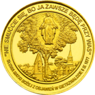 Back side of Sanktuarium Matki Bożej w Gietrzwałdzie Złota Warmia i Mazury