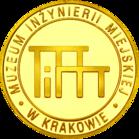 Back side of Muzeum Inżynierii Miejskiej w Krakowie Złoty Kraków