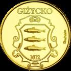 Back side of Wieża ciśnień Giżycko Złota Warmia i Mazury