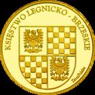 Back side of Zamek Grodziec Złoty Dolny Śląsk