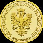 Back side of Muzeum Narodowe Ziemi Przemyskiej Złote Podkarpackie