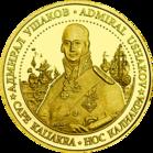 Front side Калиакра Golden Bulgaria