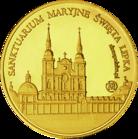 Front side Sanktuarium Maryjne Św. Lipka Szlak Jana Pawła II