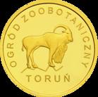 Back side of Ogród Zoobotaniczny w Toruniu Złoty Toruń