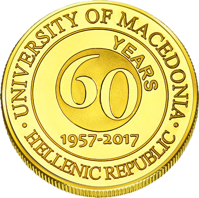 Front side Πανεπιστήμιο Μακεδονία Golden Macedonia