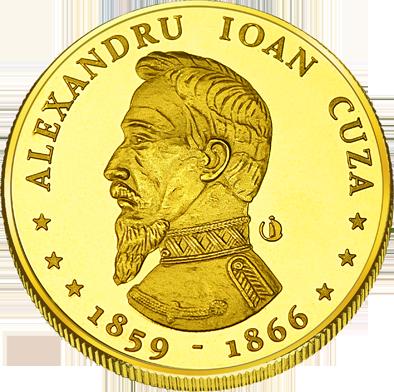 Front side Palatul Cuza de la Ruginoasa Golden Romania