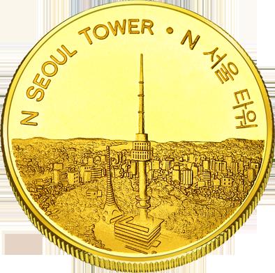 Front side Namsan Tower Golden Korea