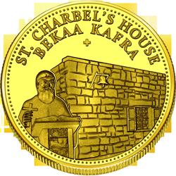 Front side Bekaa Kafra St. Charbel Golden Lebanon
