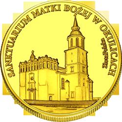 Front side Sanktuarium Matki Bożej Okulickiej w Okulicach Złote Małopolskie
