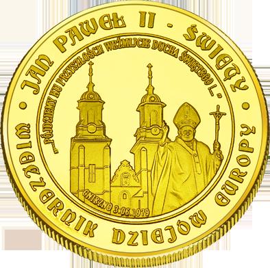 Front side Bazylika prymasowska Wniebowzięcia Najświętszej Maryi Panny w Gnieźnie Złote Wielkopolskie