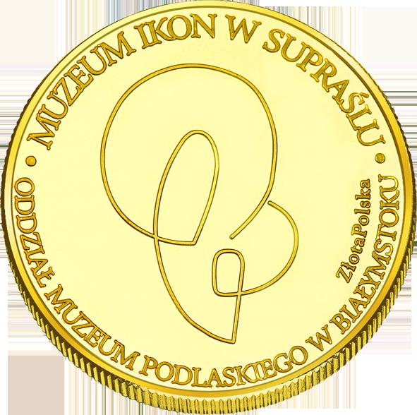 Front side Muzeum Podlaskie - Muzeum Ikon w Supraślu Złote Podlaskie
