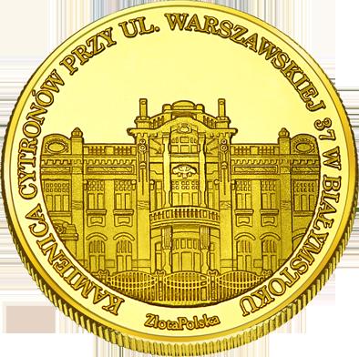 Front side Muzeum Podlaskie - Muzeum Historyczne w Białymstoku Złote Podlaskie