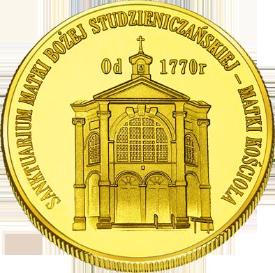 Front side Sanktuarium Matki Bożej Studzieniczańskiej w Studzienicznej Złote Podlaskie