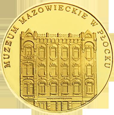 Front side Muzeum Mazowieckie w Płocku Złote Mazowieckie