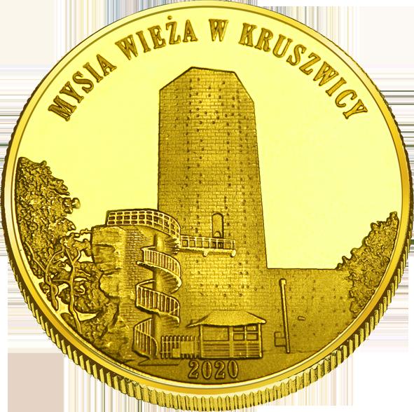 Front side Mysia Wieża w Kruszwicy Złote Kujawsko - Pomorskie