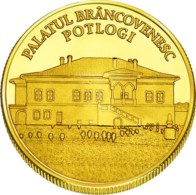 Front side Ansamblul Brancovenesc de la Potlogi Golden Romania