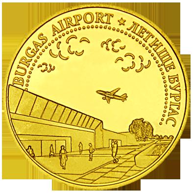 Front side Летище Бургас Golden Bulgaria