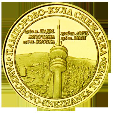 Front side Телевизионна кула Снежанка Golden Bulgaria