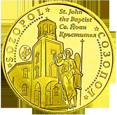 Front side Църква Св.Св Кирил и Методий - Созопол  Golden Bulgaria