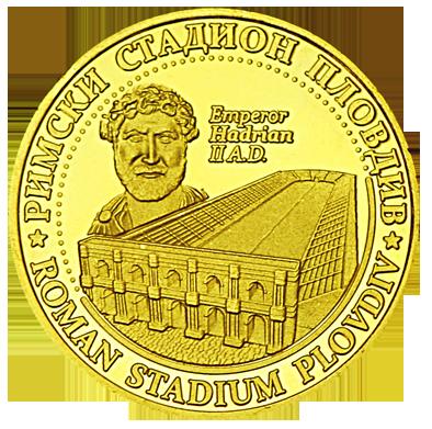 Front side Римски стадион - Пловдив Golden Bulgaria