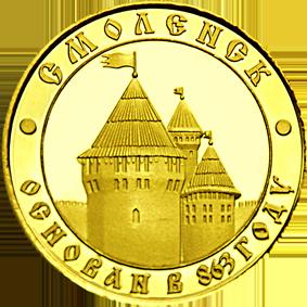 Front side Смоленск Golden Russia