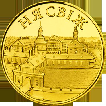 Front side Нясвіж Golden Belarus